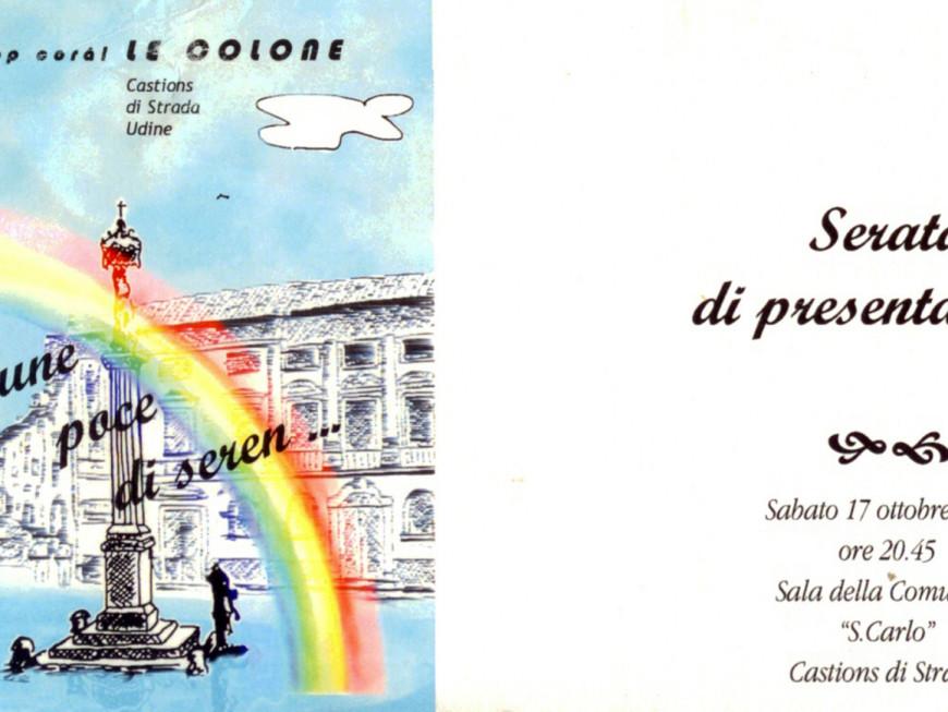 1998_castions_presentazione_disco